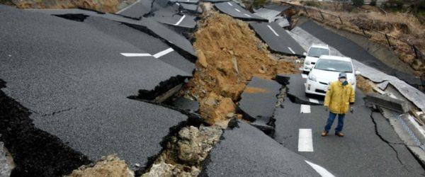 homeowners-insurance-earthquake